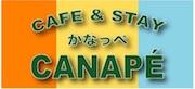 カフェかなっぺ - ホーム