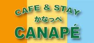 かなっぺロゴ